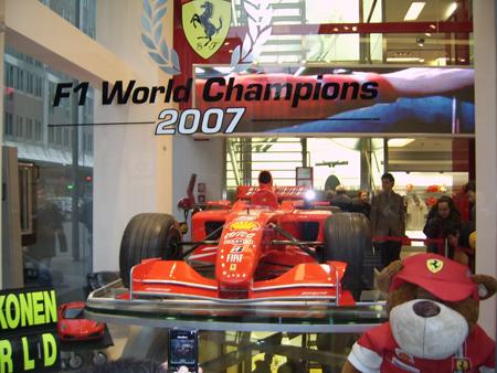 Ferrari Milan