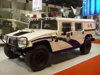 Hummer police chine